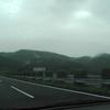 筑波山の隣加波山か?