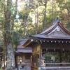 京都 貴船神社 参拝