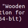 UbuntuでRのバージョンを新しく(3.2.3)する方法