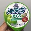 ローソン限定  森永製菓 ハイチュウアイス グリーンアップル味  食べてみました
