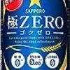 ゼロ埋め zero padding