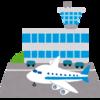 札幌市内と新千歳空港間の最適な移動手段は?