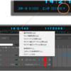 (Digital Performer)リピートする範囲の選択とその他のリピート関連メイン機能