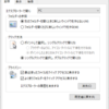 なのじのWindows Setting