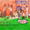 稽古日記~A.K.I.本部武田道場35周年記念稽古 article53