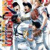 集英社発売の大人気青年コミック 売れ筋ランキングトップ30