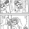 【漫画】娘(1才)はリモコンがお好き