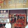 中華街「L-Kitchen李月香 粥麵饭」のお昼