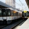 近鉄1252系+9020系 VE73+EE32&阪神1000系 1208F