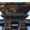 博多、筥崎宮にあります小早川隆景が造営した楼門の「敵國降伏」の意味に感動しました。