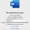 Office for Macで一部のメニューコマンドが英語表記