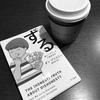 読書会〜「ずる」