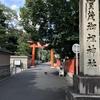 山城国一の宮 賀茂御祖神社(下鴨神社)