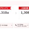 本日のカラオケ(2017/12/22)