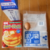 【非常食スイーツ】「ごごナマ 知っトク!らいふ」で紹介されたパック・クッキング「蒸しケーキ」に挑戦!
