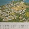 昭和の航空自衛隊の思い出(370)     空幕人事課人事第2班長として共同機関研修訪問