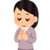 ゲシュタルトの祈り