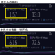 遅いホテルのWiFiを有線経由で高速にする、旅行用の無線LANルーターを使う(LAN-W300N/RS)