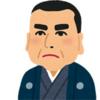 シニア活動の森 歴史講演会「人間西郷隆盛の実像に迫る!」10月19日(土)開催!