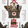面白いけどヘンテコな映画「犬ヶ島」(2018)