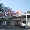 王子動物園(神戸)に行ってきました。