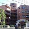 湯河原町と神奈川県の思い出・1…