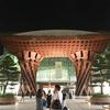 世界で最も美しい、金沢駅。その美しさは素晴らしいものでした。