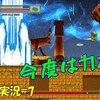【ファラオリバース】「主人公は亀」#7