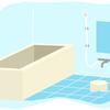 高圧洗浄機は浴室の床掃除にも威力を発揮する?オススメのメーカーは「アイリスオーヤマ」「ケルヒャー」「ヒダカ」?