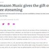 広告付き無料版Amazon Music、英米独でiOSやAndroidでも利用可能に