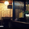 堺町、佛蘭西館1Fの隠れ家酒場『堺町酒場 べーす』