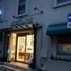 【コラボカフェ】ささやくように恋を唄う@愛知県・ufotableCafe&マチ★アソビCAFE名古屋