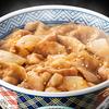 牛丼の吉野家、一番美味しいメニューは豚丼だった。