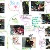 No3 5月10日(金)園庭での子どもたち