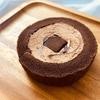 ローソン:生ショコラロールケーキ