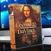 半世紀前のドキュメンタリー・ドラマ 〜DVD「レオナルド・ダ・ヴィンチの生涯」