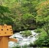 釧路市 時期が早すぎた阿寒滝見橋