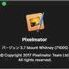 Pixelmatorがバージョンアップ3.7に