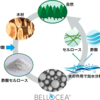酢酸セルロース微粒子「ベロセア」の開発事業が環境省委託事業に採択(ダイセル)