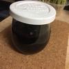 【パン】手作りブルーベリージャムでバニラアイスサンド