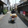 『いっぱいの優しさを積んで☆前哨戦プロローグ』 2007.07.18