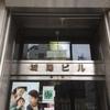 姫路のシリコンバレー【コワーキングスペース「mocco」】