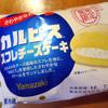 今年の夏も!?ヤマザキ カルピススフレチーズケーキ