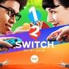 「1-2-Switch」公式が更新!スイッチ本体を赤ちゃんに見立ててあやすゲームなど収録ゲームが強烈ッ!