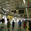 「日本の美しい景観」展と「ロケット交流会2012」
