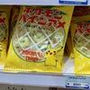 ポケモンセンターのお菓子 ポケモンパインアメ