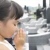 【真読】 №93「亡者に水を供す」 巻四〈送終部〉(『和漢真俗仏事編』web読書会)
