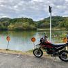 座頭池(岡山県久米南)