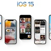 iOS 15/iPadOS 15対応機種発表!iPhone 6sはまだまだ戦える?!