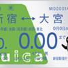 Student commuter pass = 12700 yen ($115.45 €106.72) per 3 months